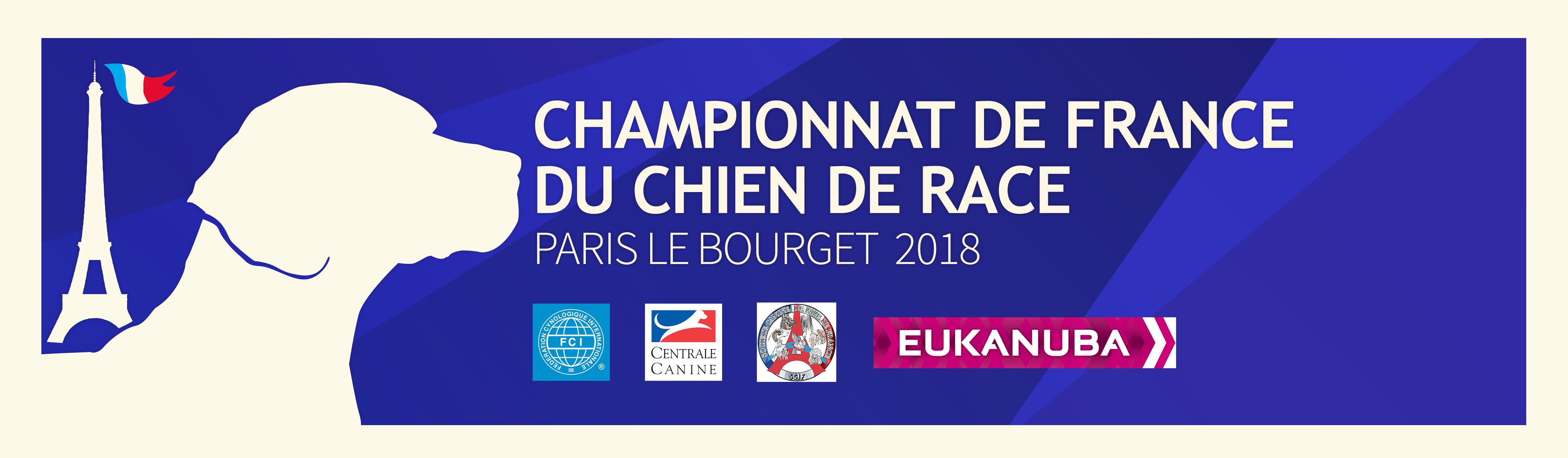 Championnat de France du chien de race